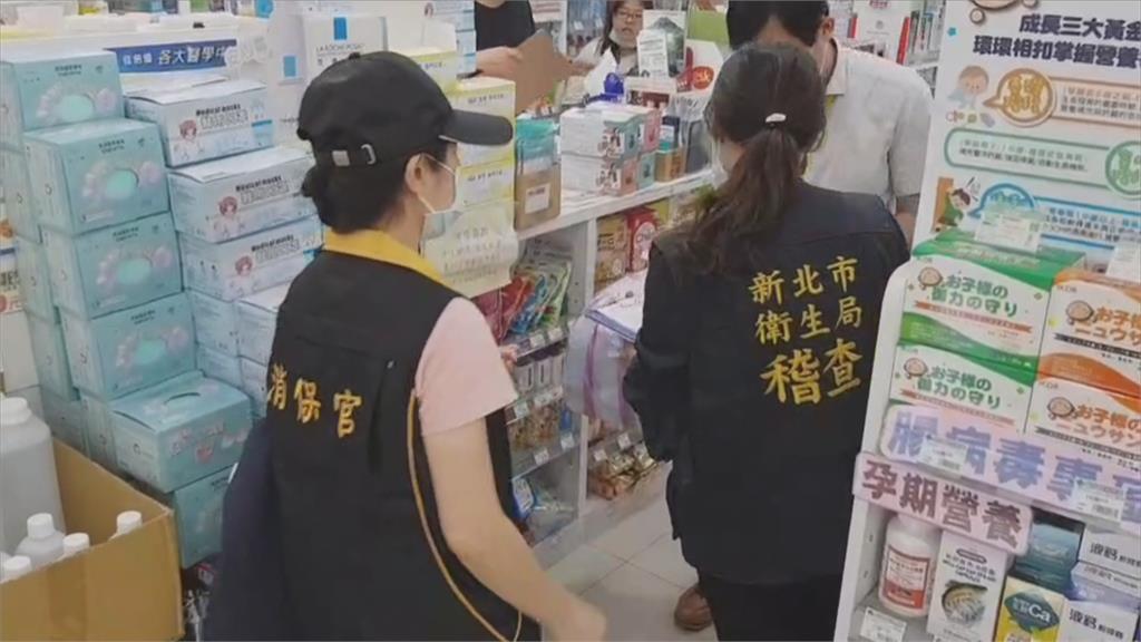 產地標「馬來西亞」 勤達醫材公司偷售中國製口罩