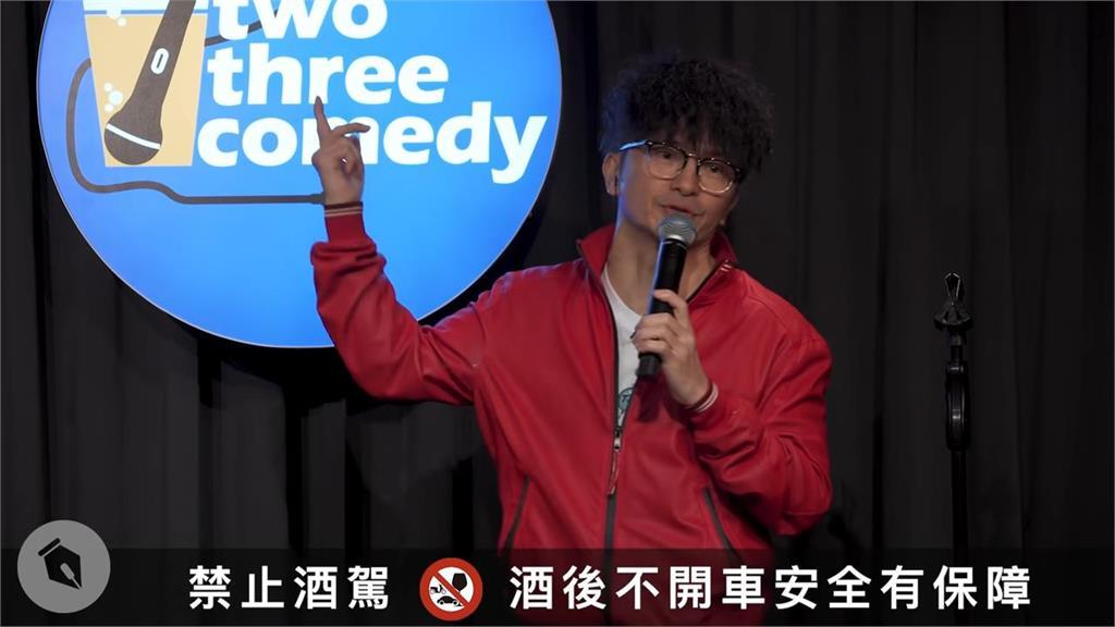 唐從聖自曝遭徐乃麟霸凌「3年沒飯吃」 網友讚:自嘲度開滿太厲害