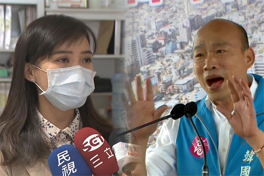 快新聞/高市民政局長要讓「投罷韓的人有壓力」! 黃捷:頂住市長的惡意才能讓高雄換新