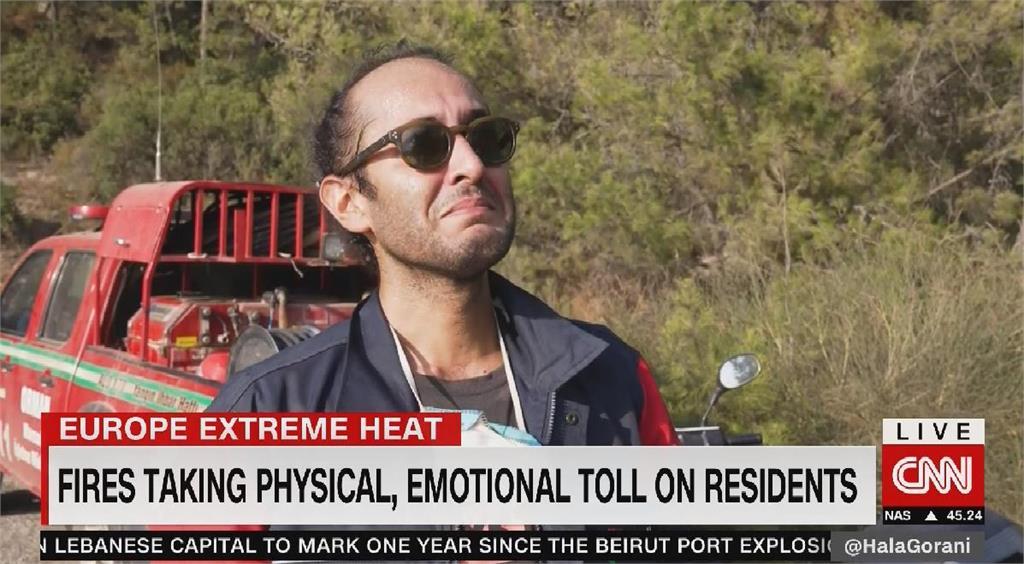 土耳其野火燒不停 打火弟兄累到飆淚