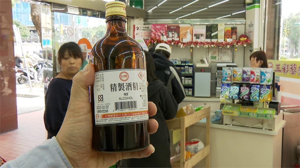 武漢肺炎抗菌商品熱賣!台糖酒精上架秒殺