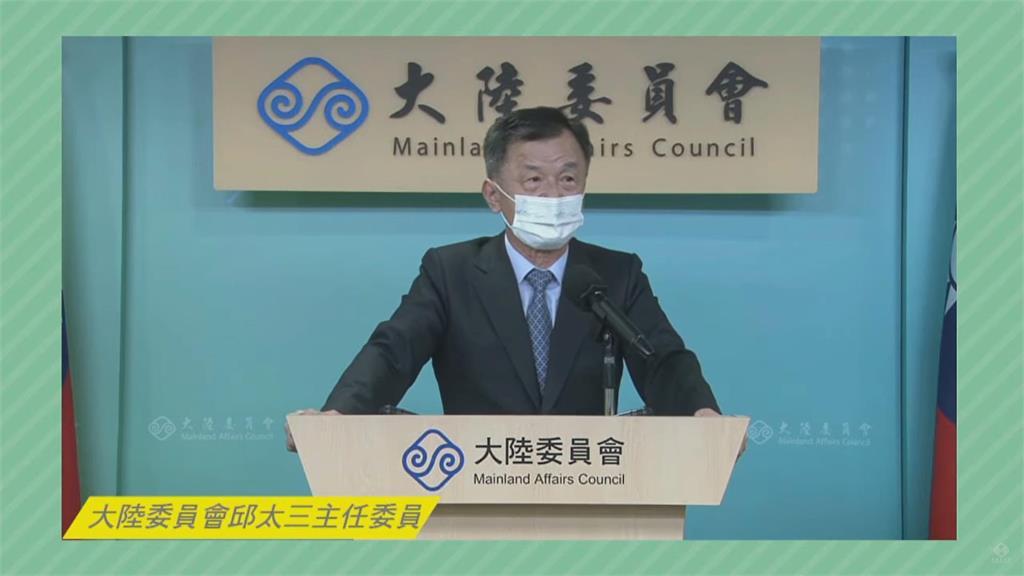 快新聞/國台辦怒嗆蔡英文「互不隸屬」說 陸委會:明確說明客觀事實