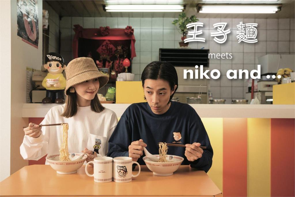 童年記憶重新演繹 經典王子麵躍身niko and ... 3 週年舞台