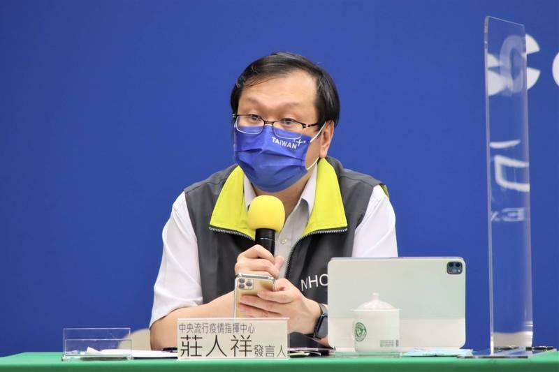 LIVE/第11輪BNT疫苗今起開放預約 莊人祥14:00記者會最新說明