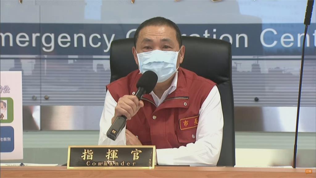 快新聞/新北成立「檢疫隔離關懷中心」 一通電話解決困擾