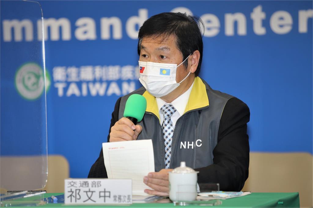 快新聞/台帛旅遊泡泡4/1首航 交通部:每週2班機上限220人