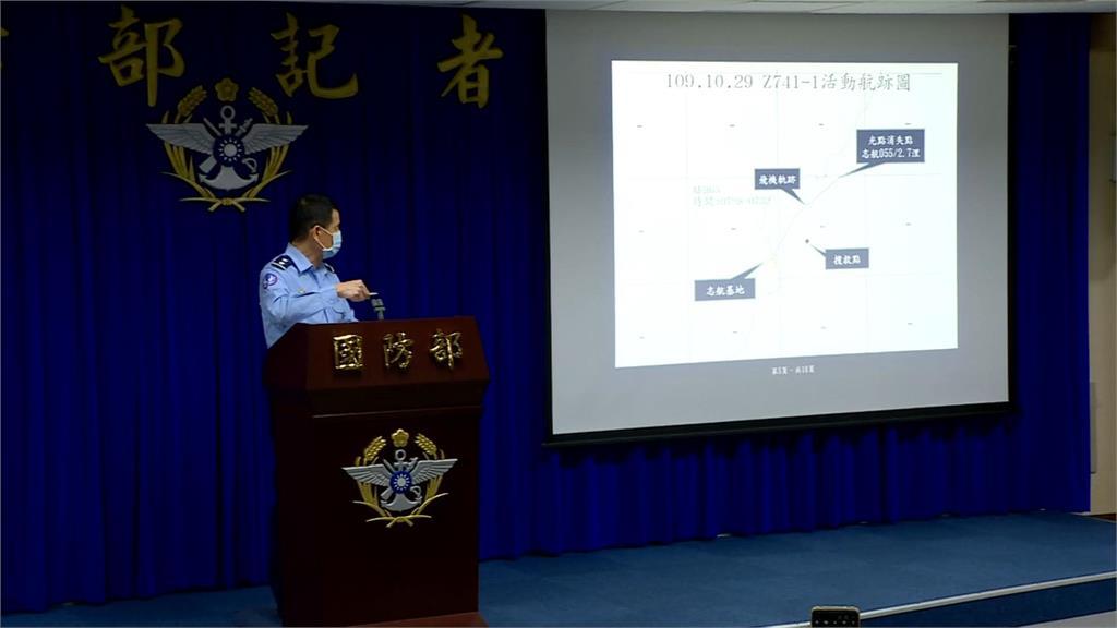 快新聞/朱冠甍傷重殉職「曾回報發動機故障」 國防部:F-5機型全面停飛並特檢