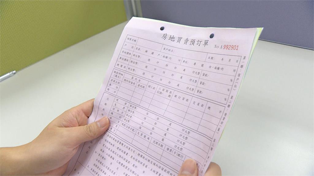 預售屋紅單炒作歪風頻傳 內政部研擬「實價登錄2.0」