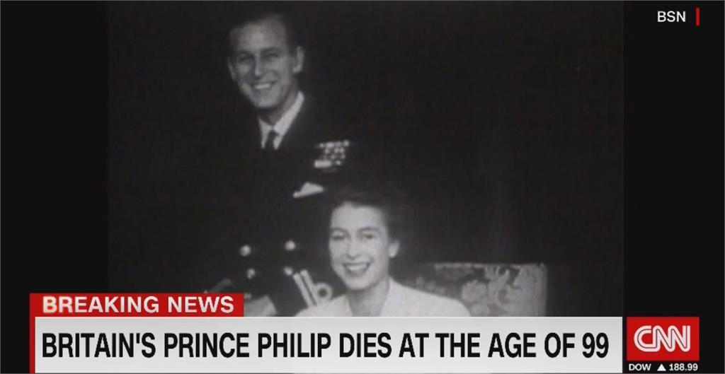 英國菲利普親王離世 子女:父親是 「王室磐石」