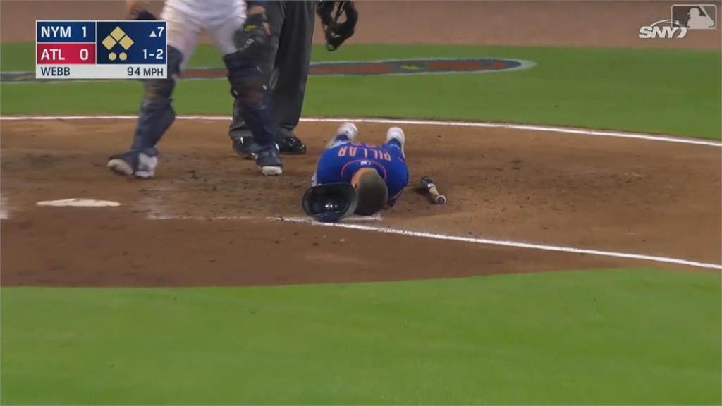 MLB/驚悚頭部觸身球 皮拉爾臉瘀血腫脹還想上場