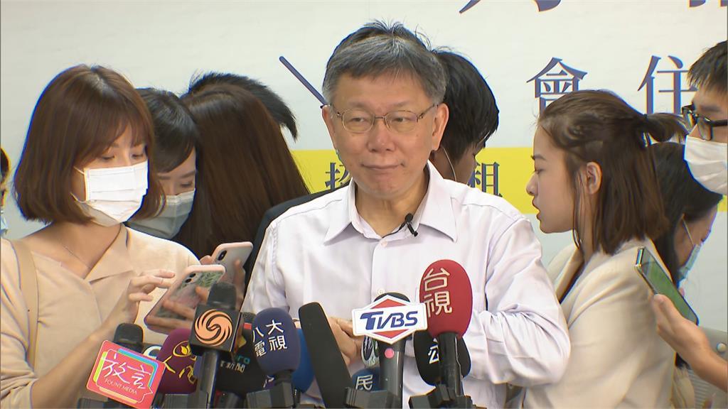 快新聞/蘇貞昌指疫情過後再到美國查廠 柯文哲:那就等疫情過後再進口