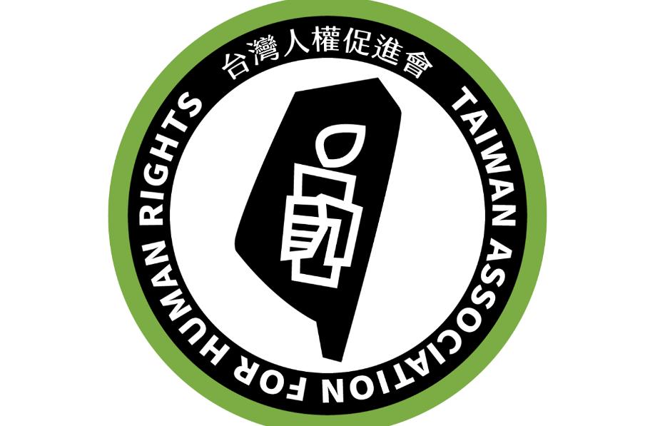 快新聞/「世界反酷刑日」台權會提邱和順案:刑求案件在台灣依然存在