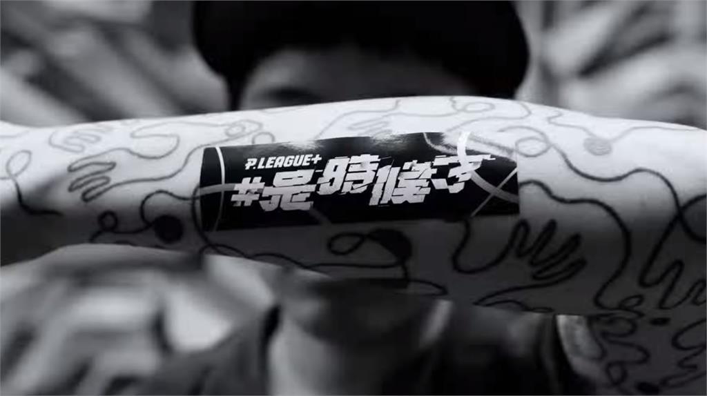 P.LEAGUE+/高雄鋼鐵人接洽旅外球員 陣容最晚7月底敲定