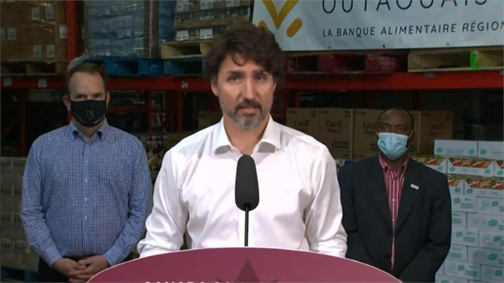 不滿港國安法 加拿大祭制裁、研究移民方法