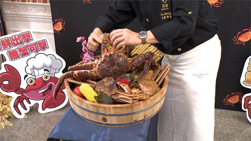 群廚山上閉關三天!「螃蟹滿漢大餐」誕生了