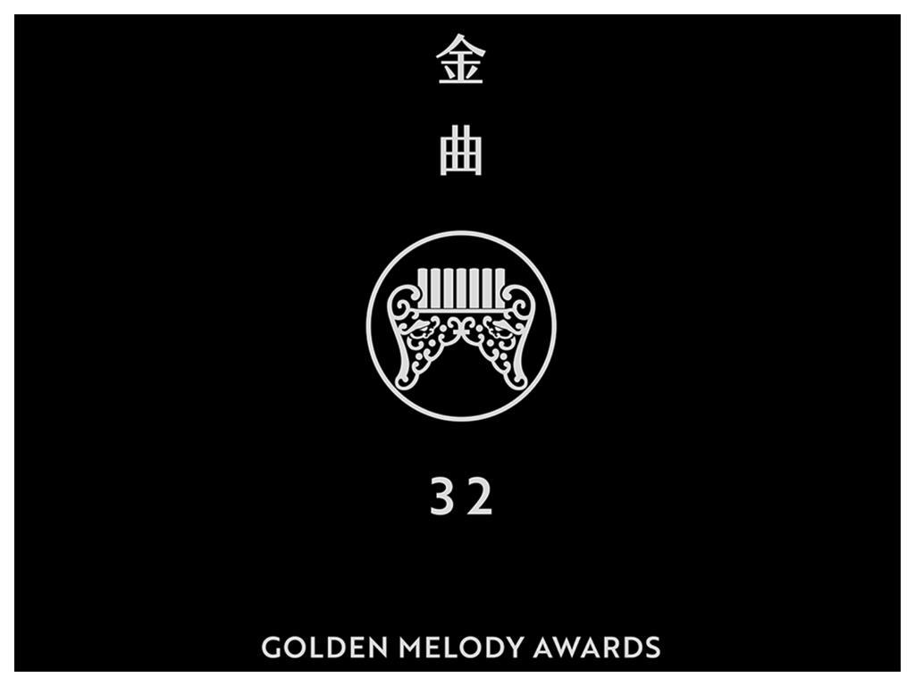 金曲32 最佳台語歌手/曹雅雯、黃妃爭歌后! 許富凱、伍佰尬歌王