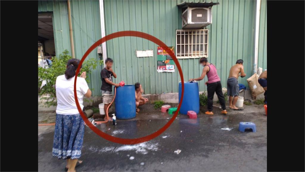 外籍漁工「戶外群聚」洗澡! 沒戴口罩挨罰居民幫忙抱不平