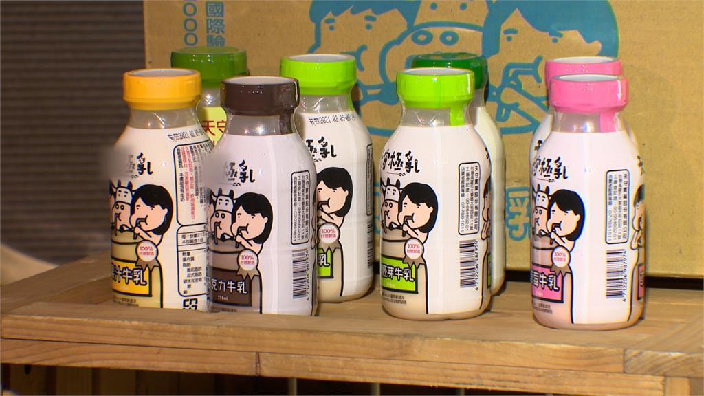 順應國人追求健康趨勢!老品牌牛乳推減糖飲品