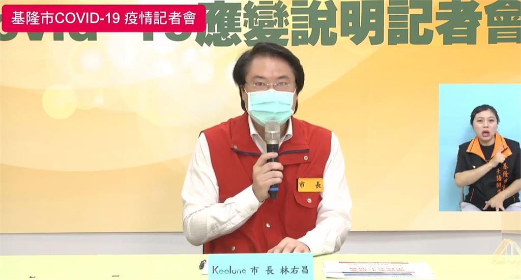 快新聞/基隆增3確診「皆同一家人」 林右昌:1人開店供貨來源具北農接觸史