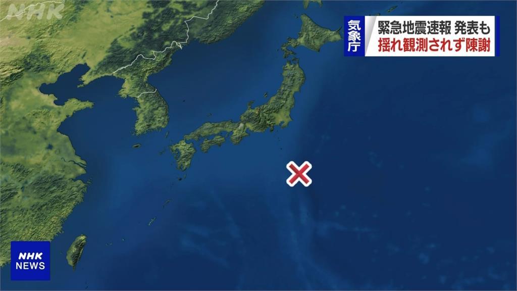 速報 地震