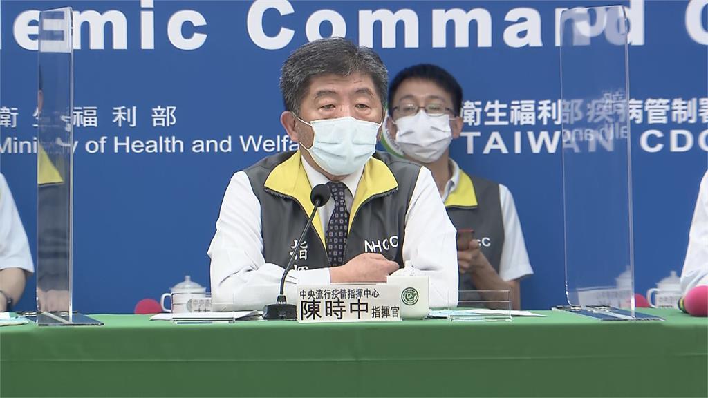 快新聞/疑似個案5/14搭自強號到台南 陳時中證實剛確診、未列今日180例中