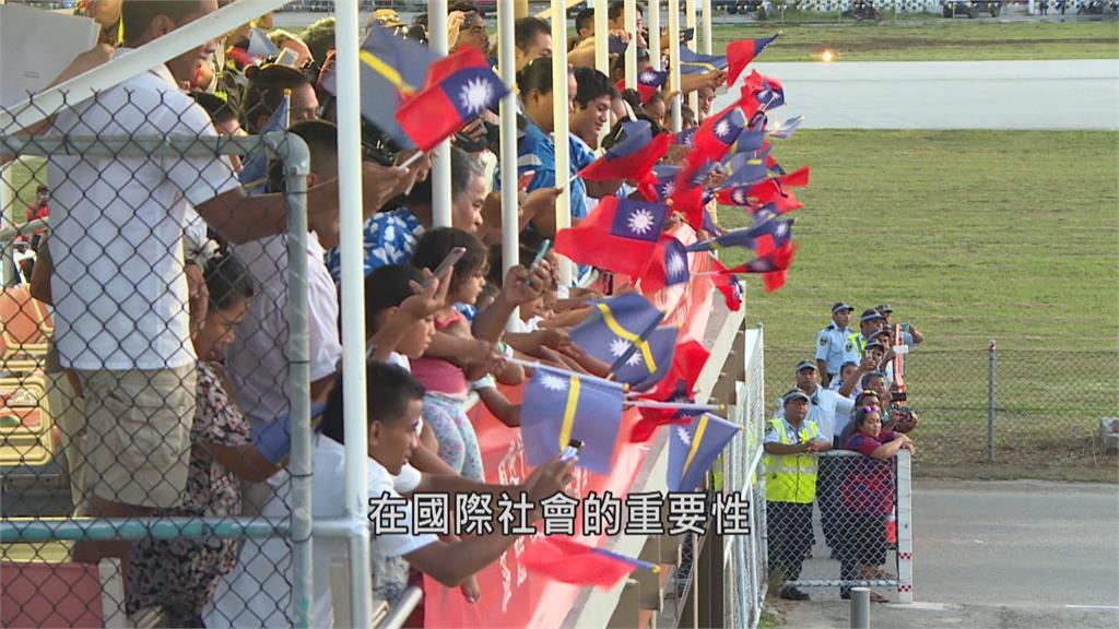 台灣不該被拒UN門外! 友邦力挺 賦予台灣國際地位