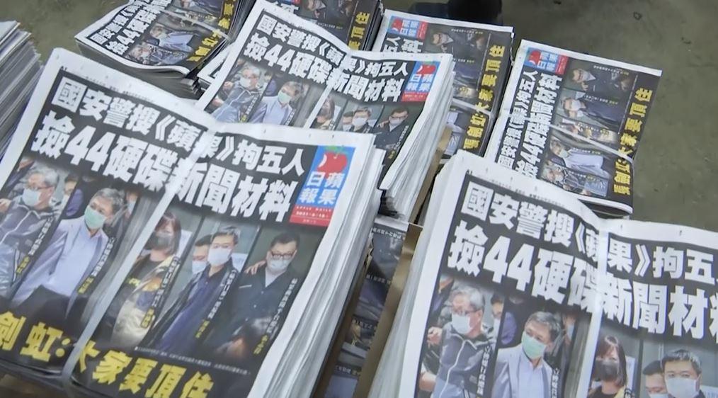 快新聞/香港《蘋果日報》宣布明日出版最後一份實體報 網站今午夜停止更新