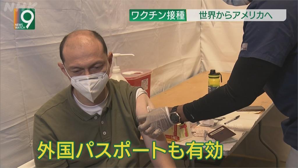 美國疫苗外國人也可打 日本掀起赴美打疫苗熱潮