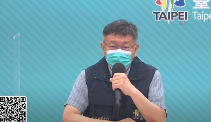快新聞/陳佩琪轟中央嫌疫苗打太快導致量不夠 柯文哲:職場抱怨聽一聽就算了