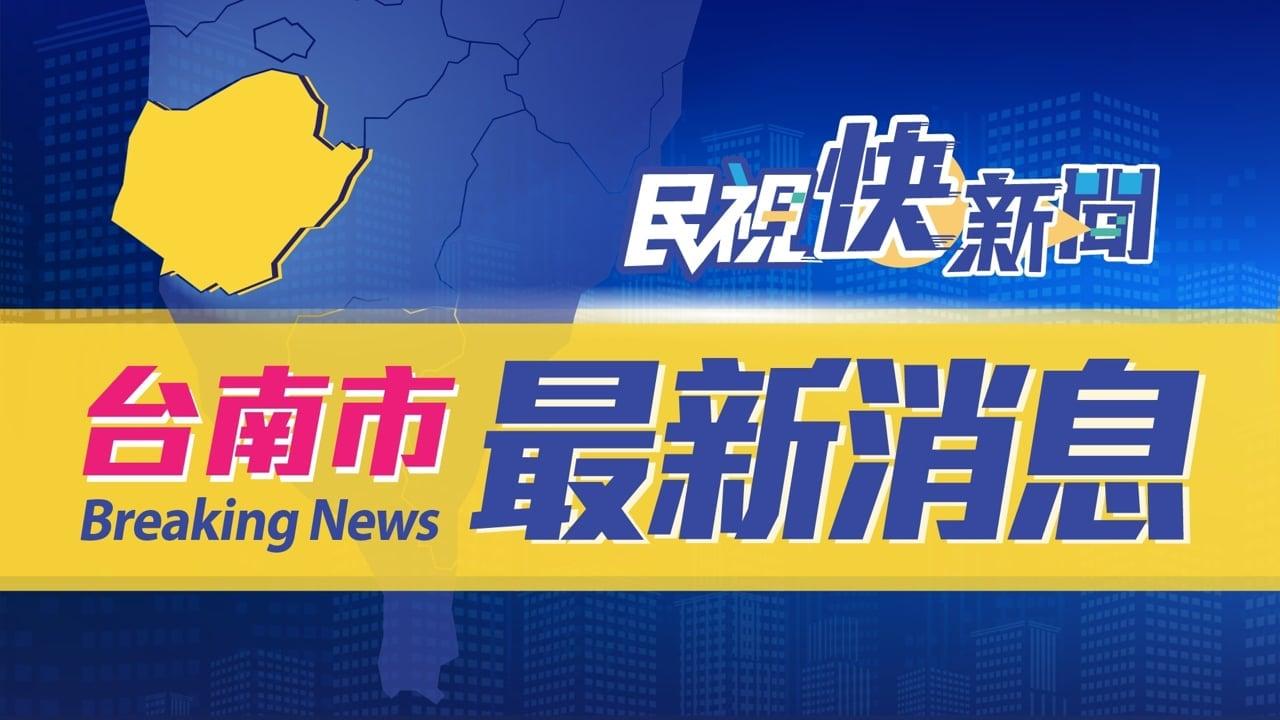 快新聞/台61線槽車撞工程車起火猛烈燃燒 驚見1具焦屍與斷肢