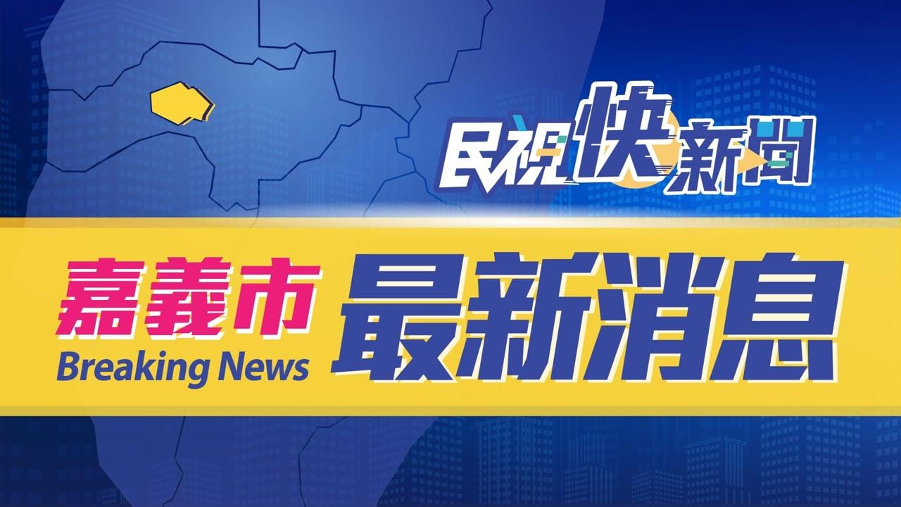 快新聞/客運到站叫不醒 6旬翁想去嘉義跑馬拉松「身體冰冷送醫不治」