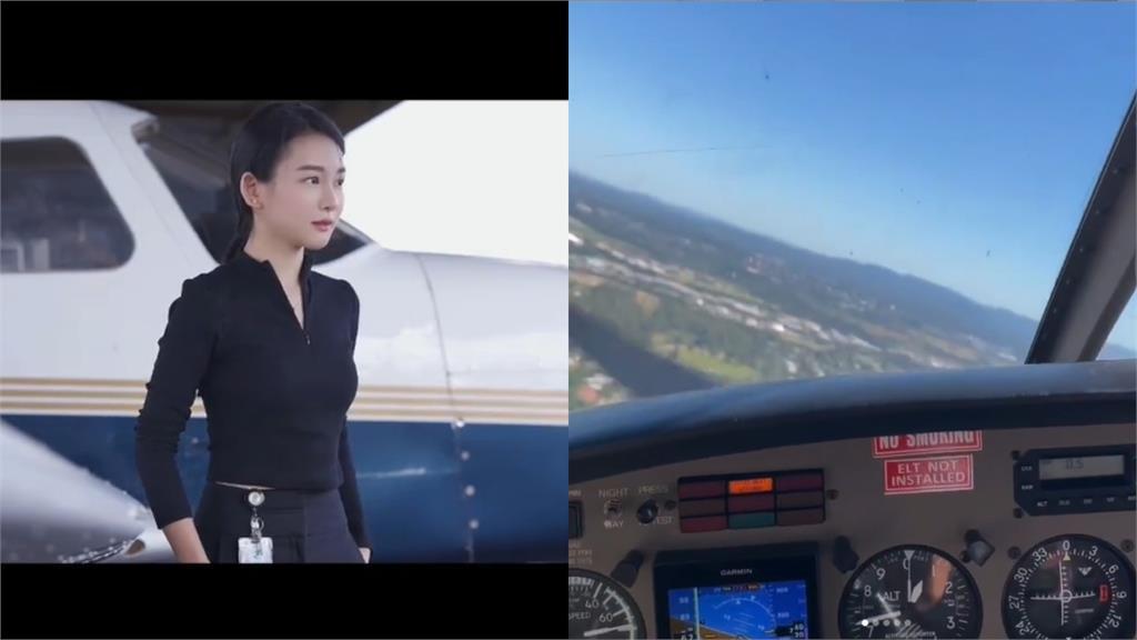 「醫界Angelababy」開飛機!揭考照原因網喊:想跟飛