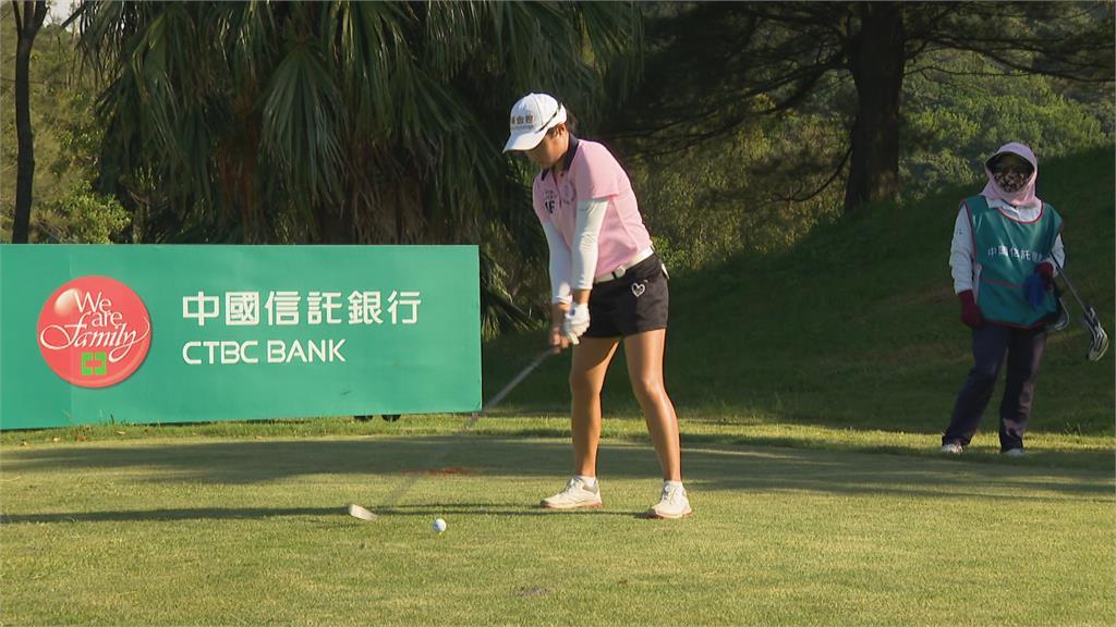 中信高球邀請賽開打 安禾佑與謝瑀玲進八強