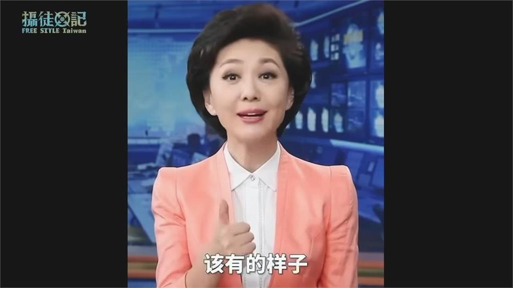 歐洲比較慘!央視主播讚中共防災 鄭州千年暴雨死傷隻字不提