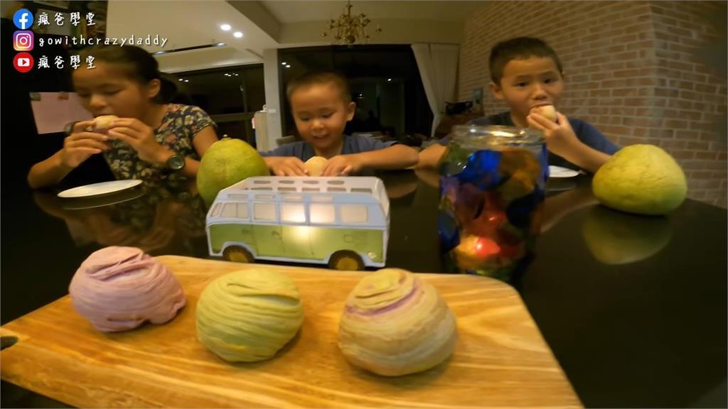 中秋在家做甜點!親子團聚共同製作芋頭酥 網羨:好有愛