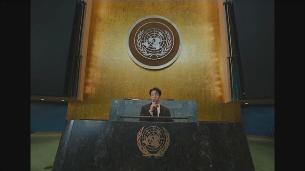 BTS三度出席聯合國大會 總部熱舞拍MV