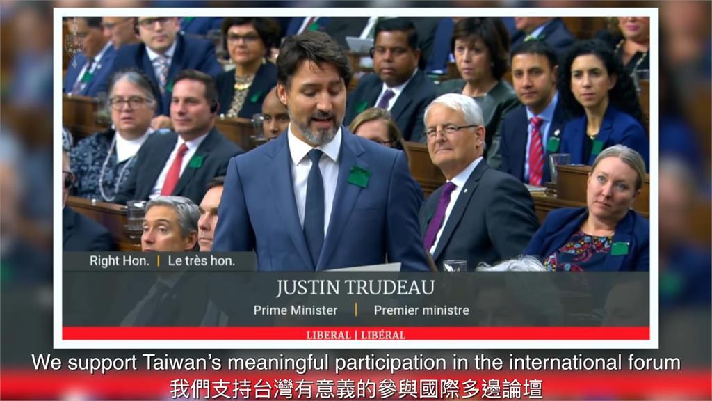 加拿大議員「拼字哥」不畏中國力挺台灣!《加台關係架構法》一讀通過