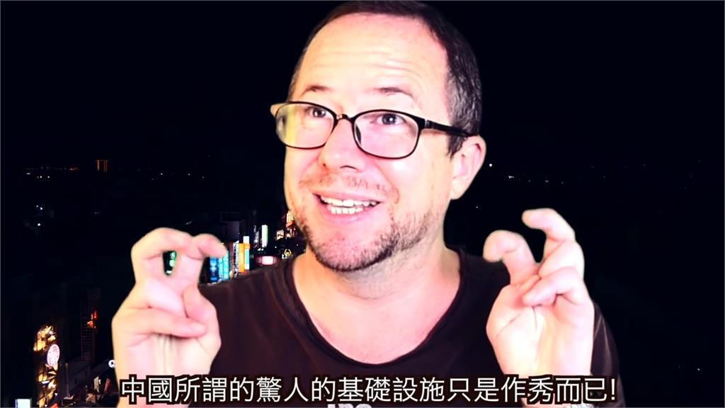 限制超級多!洋人點出台灣比中國適合居住原因 批:他們做的網站是垃圾