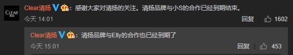 小S為台灣隊國手加油遭出征!4中國品牌終止合作:擁護一個中國