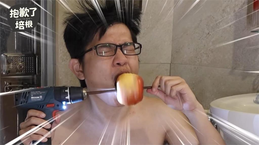 仿效電鑽吃玉米!反骨成員用「這招」削蘋果 網喊母湯:不要想不開