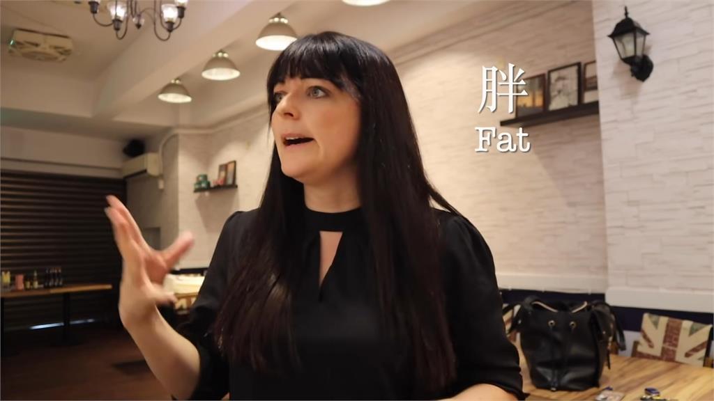 台灣「肥胖」問題嚴重?英國人妻爆瘦10公斤!曾被媽媽禁止再回台
