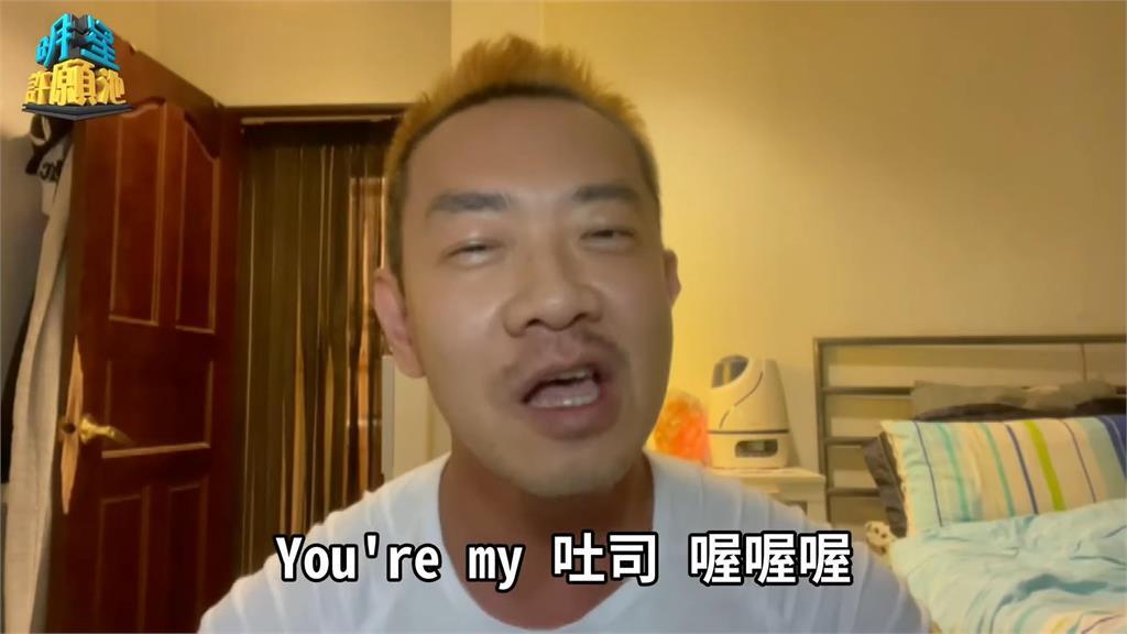 多情CP大對唱!吳志誠竟曾是偶像 尤佩瑛練唱崩潰直呼「想回去演戲啦」