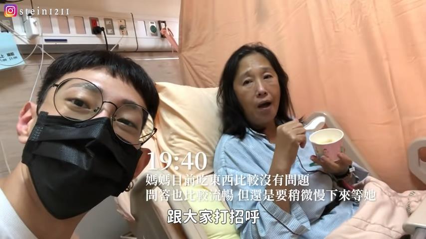 抽菸導致中風?媽媽倒下語言能力受損 他嘆:意外永遠不會先通知
