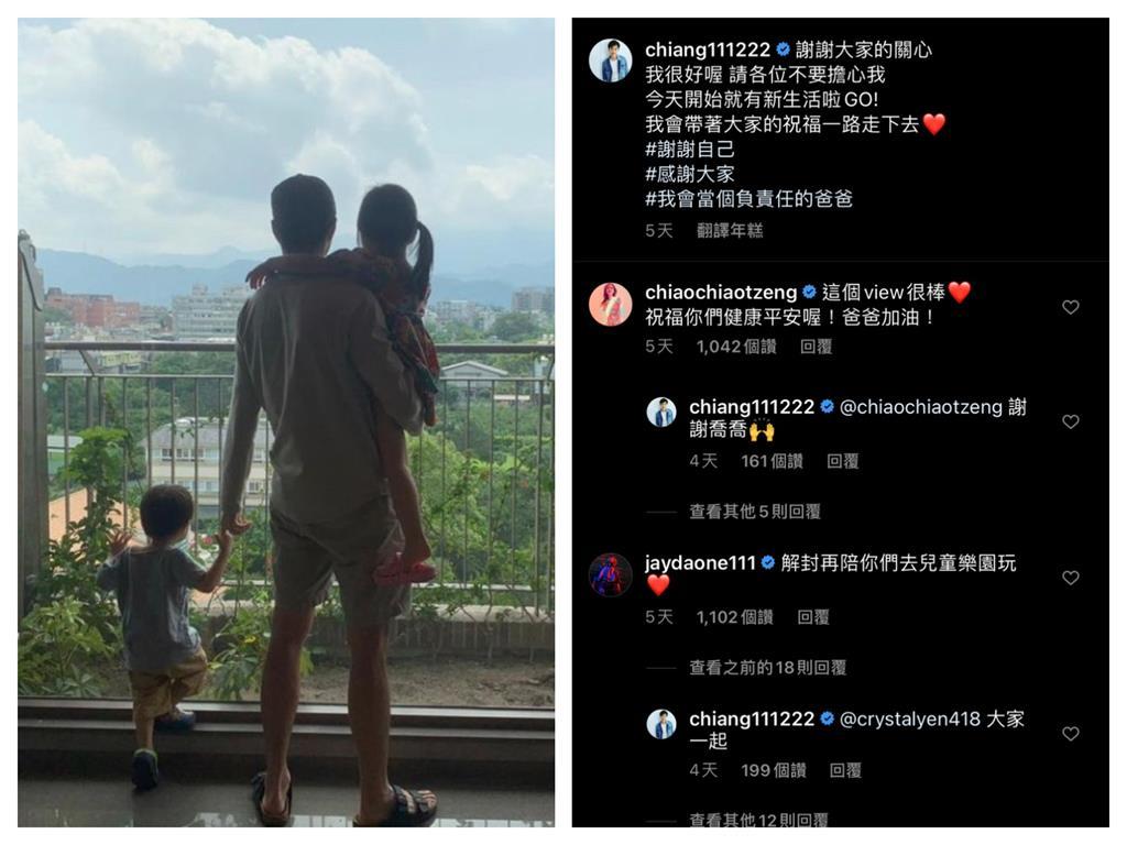 江宏傑離婚5天後「頹廢模樣」驚呆自己!PO自拍近照嚇問:這是誰?