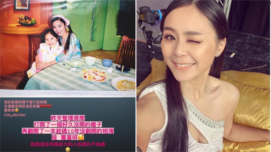 陳美鳳懷裡抱著的女孩長大了「10年蛻變」傾國傾城美貌太驚人