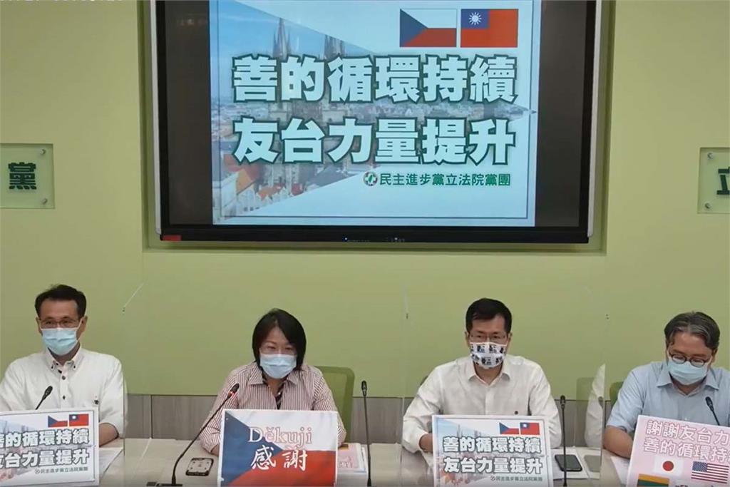 快新聞/捷克贈3萬劑疫苗給台灣 民進黨團:善的循環持續、友台力量提升