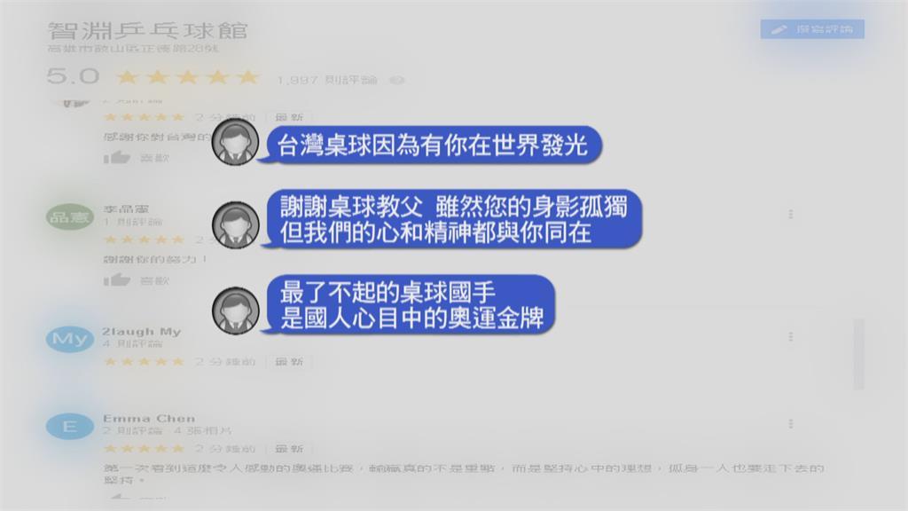 莊智淵男單無緣8強 網友湧臉書刷一排致敬留言