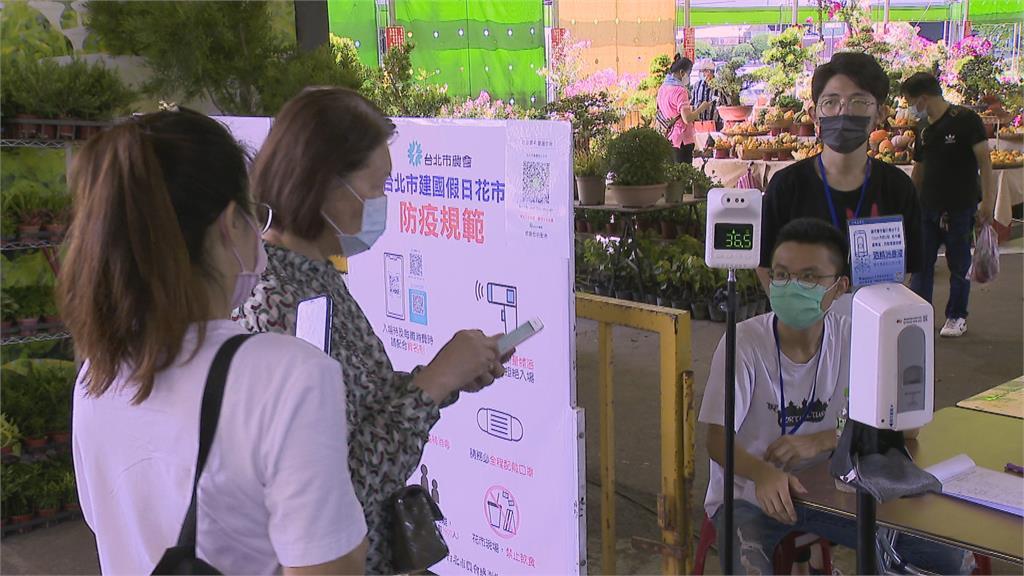 建國花市193攤商復業 攤商疫苗卡、快篩、PCR檢測三選一