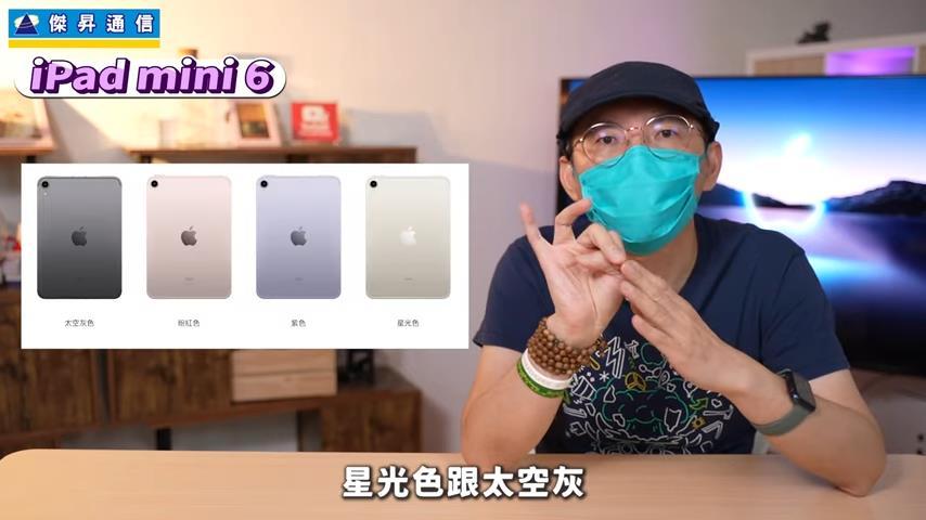 蘋果發表會懶人包看這!最貴iPhone 13現身 電池續航力史上最強
