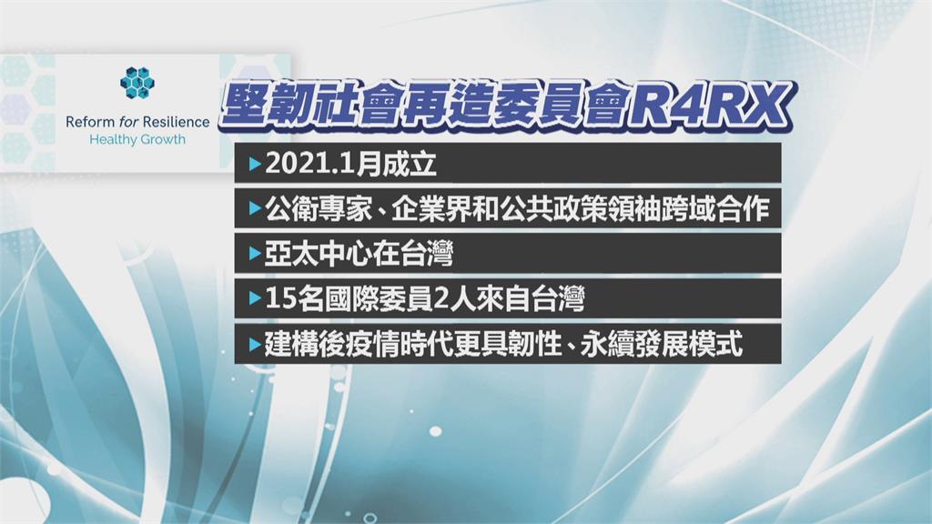 陳建仁將打造「堅韌社會 蔡總統:難關一關一關過